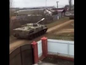 движение техники РФ