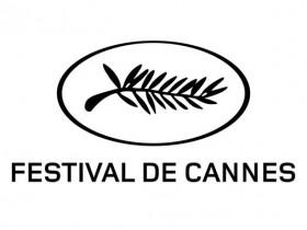 Каннский фестиваль