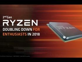 Ryzen 2-го поколения