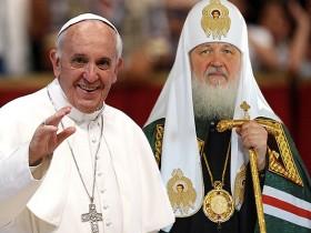 Папа Римский и глава РПЦ