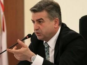 Карен Карапетян.