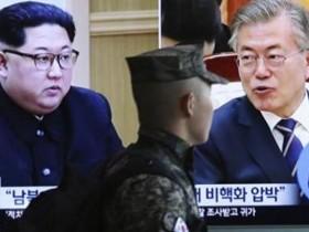Лидеры Южной и Северной Кореи