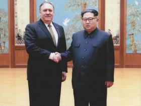 Майк Помпео,Ким Чен Ын
