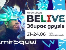 Фестиваль BELIVE