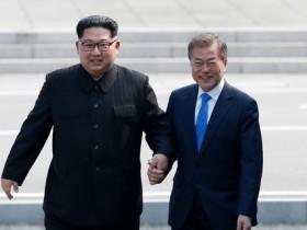 Ким Чен Ын и Мун Чжэ Ин