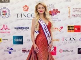 Победительница Алена Бойко