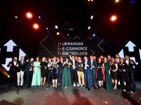 Победители E-commerce Awards 2018