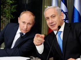 Нетаньяху, Путин