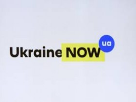 Ukraine NOW UA