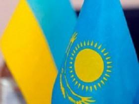 Украина, Республика Казахстан