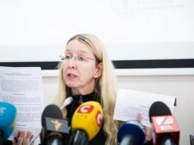 Ульяна Супрун