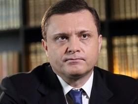 Сделка Манафорта и Левочкина