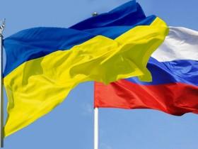 Украина, РФ