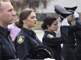 Академия патрульной полиции