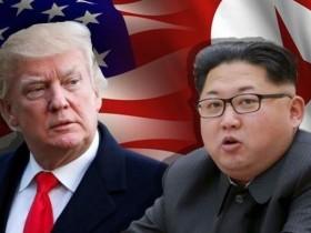 Трамп ,Ким Чен Ын