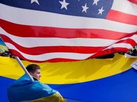Украина,США