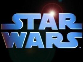 Звездные войны