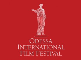 Одесский кинофестиваль 2018