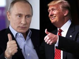 Трамп Путин
