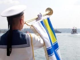 День Военно-морских сил