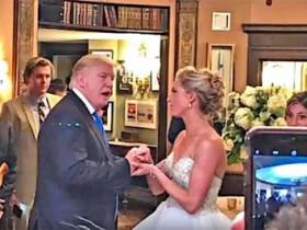Трамп на свадьбн