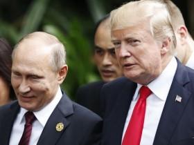 Трамп, Путин