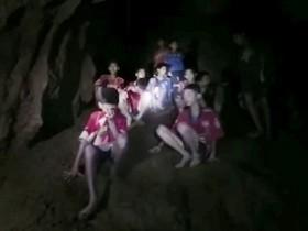 дети в пещере