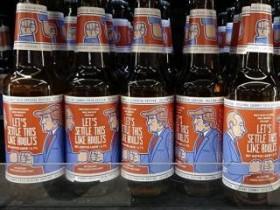 пиво к встрече Трампа и Путина