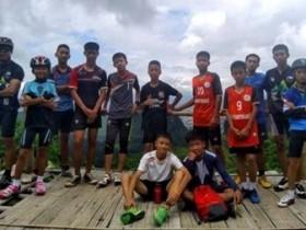 дети из тайской пещеры
