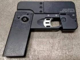 смартфон- пистолет