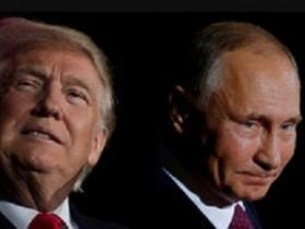 Путин,Дональд Трамп