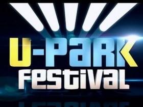 UPark Festival 2018