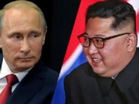 Путин, Ким Чен Ын