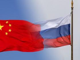 Россия, Китай