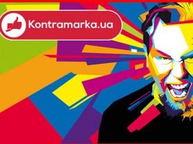 kontramarka
