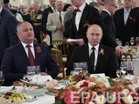Додон, Путин