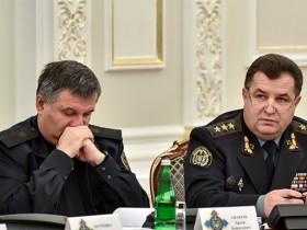 Полторак и Аваков