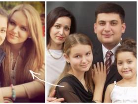 Елена и Владимир Гройсман с дочками Юлей и Кристиной,