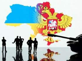 Русско-украинская война