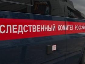 гибели российских репортеров