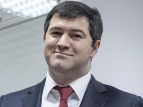 Прокурор САП