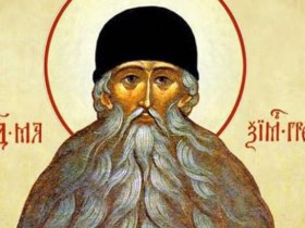 преподобный Максим Грек