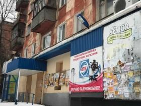 Жители Луганска