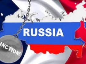 величие России