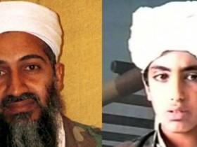 Хамза бен Ладена