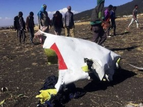 авария Boeing 737