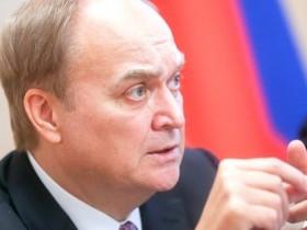 Анатолий Антонов,