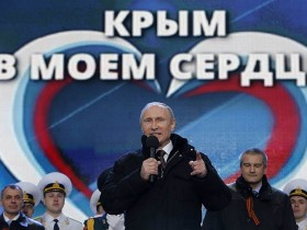 россияне