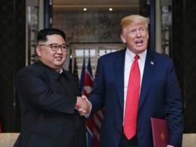 Ким Чен Ын Дональд Трамп