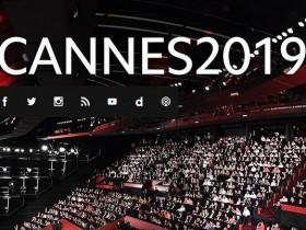 Каннский фестиваль 2019